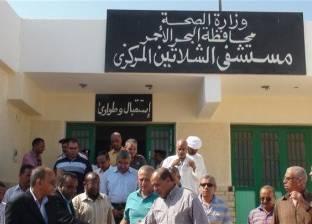 فتح فرع للتأمين الصحي لخدمة أهالي حلايب وشلاتين