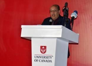 الشركة المنفذة للجامعة الكندية: السيسي وجه بإنهاء الإنشاءات خلال عام