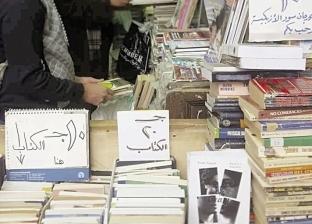 مؤلفات «ديستوفيسكى» والكتب الخارجية والدينية الأكثر مبيعاً بمهرجان «الأزبكية»