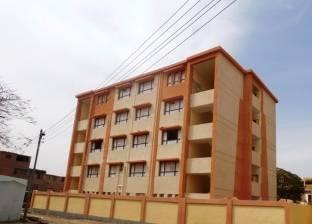 تخصيص قطعة أرض لإنشاء مدرسة تعليم أساسي في سوهاج