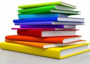 هذا البلد أعاد طبع 17 ألف كتاب مدرسي.. تعرف على السبب