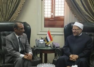 مفتي الجمهورية يستقبل سفير الهند بالقاهرة لبحث تعزيز التعاون