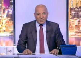 """""""موسى"""" يهاجم جمال ريان: """"باع أرضه وعرضه.. ويرقص في ملاهي الدوحة ولندن"""""""
