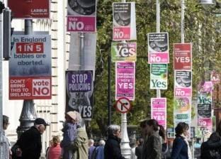 استفتاء تاريخي في إيرلندا حول الاجهاض