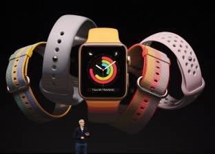 «أبل» تطلق ساعتها الجديدة بمميزات مذهلة.. تعرف عليها