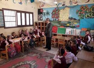 """""""تعليم الفيوم"""": إحالة معلمة رياض أطفال وعاملة خدمات معاونة للتحقيق"""