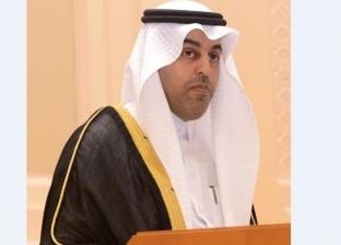 البرلمان العربي يهنئ السعودية بنجاح موسم الحج