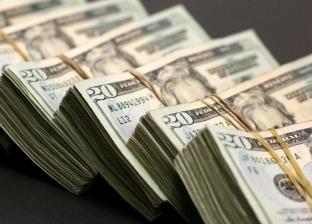 سعر الدولار اليوم السبت 14-9-2019 في مصر