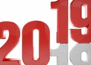 بعد المولد النبوي..تعرف على الإجازات المتبقية بالعام الدراسي 2018-2019