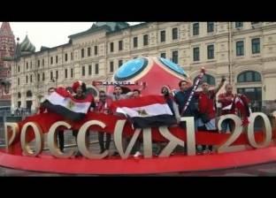 بالفيديو| على أغاني المهرجانات.. المصريون يرقصون مع جماهير أوروجواي