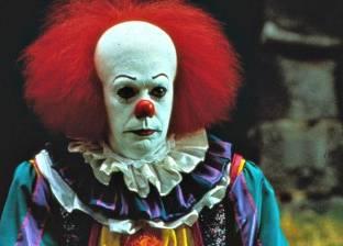اليوم.. طرح فيلم الرعب «IT» في دور العرض السينمائي