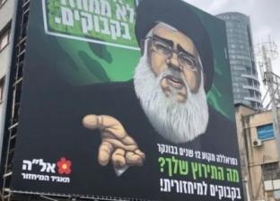 انتشار صور «حسن نصر الله» في تل أبيب.. وموقع إسرائيلي يوضح السبب