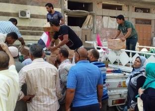 """""""مستقبل وطن"""" بكفر الشيخ: نفاذ السلع الغذائية بحملة """"أنت في عنينا"""""""