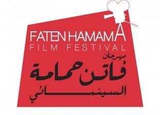 """تكريم سعاد حسني وحسن يوسف وسمير صبري في """"فاتن حمامة"""" السينمائي"""