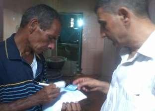 إعدام 270 كيلو لحوم وأغذية تالفة وغلق مطعم سياحي في حملة بالفيوم