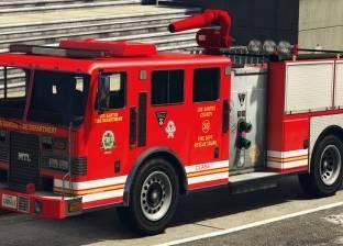 ما سبب طلاء سيارات الإطفاء باللون الأحمر؟