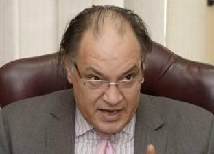 """""""المصرية لحقوق الإنسان"""": انضمام 3 أسر من ضحايا الإرهاب لدعوى """"التعويض"""""""