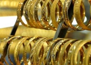 عاجل.. انخفاض أسعار الذهب.. وعيار 18 بـ570 جنيها