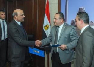 """محافظة الإسكندرية توقع بروتوكول تطوير """"سور المنارة وحديقة الحيوان"""""""