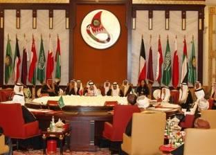 قطر تستضيف اجتماع اللجنة الفنية الدائمة لأجهزة التقاعد المدني بدول مجلس التعاون