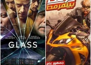 بالفيديو| 4 أفلام جديدة في السينمات هذا الأسبوع.. تعرف عليها