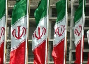 طهران تسعى إلى حوار مع باريس بشأن اعتداء أُحبط قرب العاصمة الفرنسية