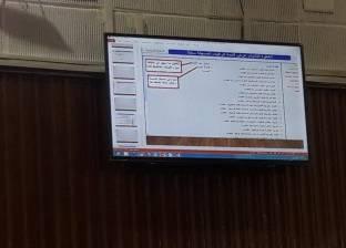 جامعة الأزهر تعرض شرحا لكيفية تسجيل التنسيق الإلكتروني