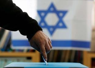 انتخابات الكنيست الإسرائيلى اليوم بمشاركة 31 قائمة
