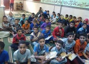 دورة رمضانية فى القرآن الكريم بمشاركة 150 طفلاً.. والجوائز «أجهزة كهربائية»