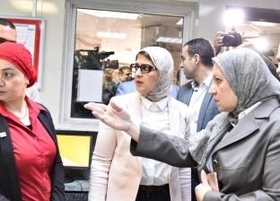 وزيرة الصحة: مركز نقل الدم في الإسماعيلية جاهز لتجميع البلازما للتصنيع