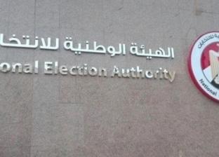 غرفة عمليات وزارة الهجرة: ورود 239 استفسارا من المصريين بالخارج