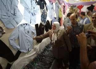 للمستلزمات المدرسية.. افتتاح معرض مجاني لخدمة 2000 أسرة بكفر الشيخ