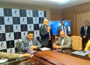 المصرية للاتصالات: 17 مليار جنيه لتطوير البنية التحتية خلال عامين