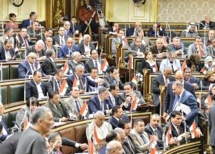 """بيان بشأن اجتماع """"لجنة النواب"""" لنظر طلب تعديل بعض مواد الدستور"""