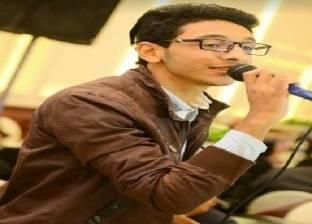 بالفيديو| أغنية جديدة فى حب محمد صلاح: يا مالك قلب 100 مليون