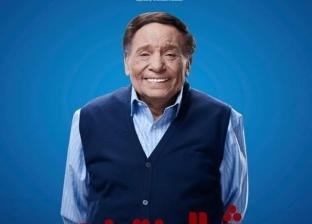 من كواليس فلانتينو.. عادل إمام يظهر في فيديو بعد شائعات تدهور صحته