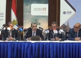 بالفيديو| وزير الكهرباء: حصلنا على قرضين لمنع انقطاع التيار عن الصعيد