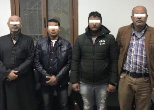 تفاصيل القبض على المتهمين بقتل شخصين في أكتوبر