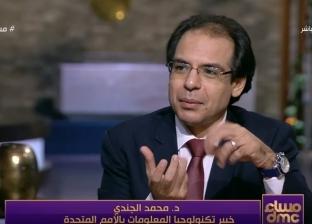ما تروحش للبقال اللي جنبك بالعربية.. خبير: التكنولوجيا ستفقدنا آدميتنا