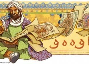 """""""جوجل"""" يحتفل بذكرى ميلاد العالم العربي ابن سينا"""