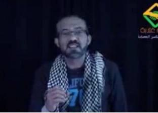"""""""اللهم لا تمتني مصريا"""".. الهارب ياسر العمدة يحصل على جنسية تركيا"""