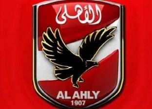 """خاص  بعد إسماعيل الليثي.. الأهلي يتابع ظهير أيسر """"المصرية للاتصالات"""""""