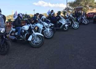 مسيرة بالدراجات النارية لإسعاد الأطفال الأيتام السويس
