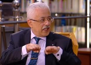 فوز الطالب فيصل عمر بمنصب أمين اتحاد طلاب مدارس مصر