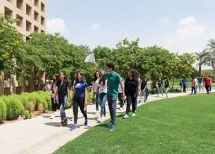 """تقييم """"برينستون"""" يختار الجامعة الأمريكية ضمن دليل الكليات الخضراء 2018"""