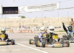 منافسات ساخنة فى تصفيات بطولات العالم لـ«الكارتينج» بشرم الشيخ