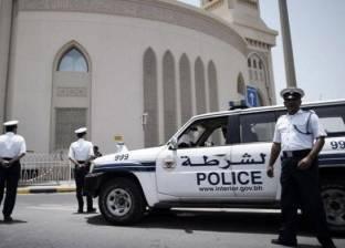 عاجل| الداخلية البحرينية: أمهلنا الخارجين عن القانون 48 ساعة قبل ضبطهم