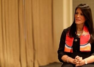 رانيا المشاط: نعمل على الترويج للسياحة المصرية في المعارض العالمية