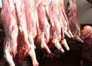 11 كيلو جراما نصيب الفرد من إجمالي اللحوم الحمراء سنويا