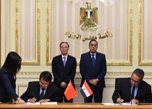 مصر والصين تنفذان 11 مشروعاً بتمويل 429 مليار جنيه.. وتعاون فى إعادة تأهيل 16 صناعة استراتيجية